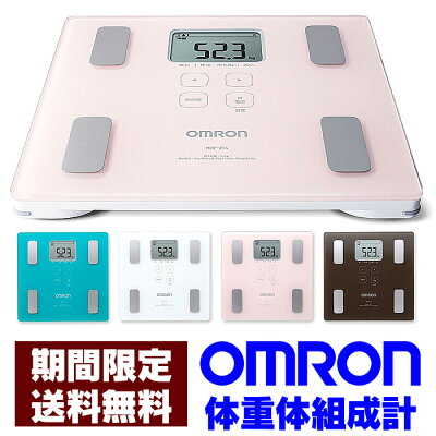 オムロンOMRON体組成計オムロンカラダスキャンHBF-214