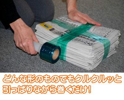 縛らず簡単梱包ベンリーテープ10個組