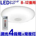 LEDシーリングライト5000lm調光PP枠無CL12N-E105P03S...
