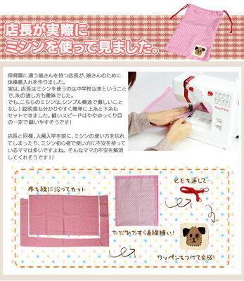 http://image.rakuten.co.jp/wide02/cabinet/toku/asuraku-mobail.gif
