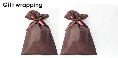 有料ラッピング※ラッピングご希望の商品個数と同数ご注文くださいませ。