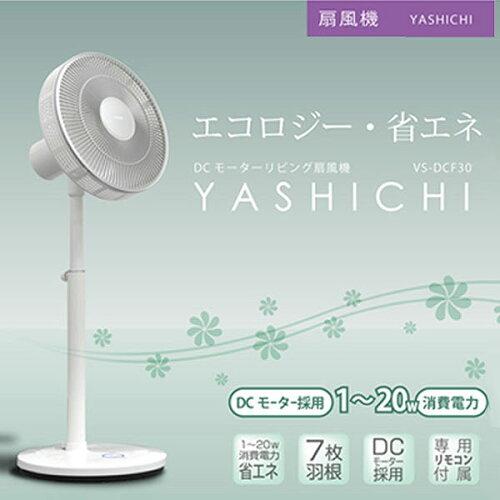 扇風機 せんぷうき DC扇風機 dcモーター 扇風機 冷風機 冷風...