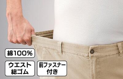 ダンロップ・モータースポーツイージーパンツ2色組【新聞掲載】