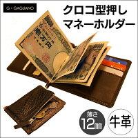 G.GALIANOクロコ型押しのマネークリップ26位マネークリップその他10/7