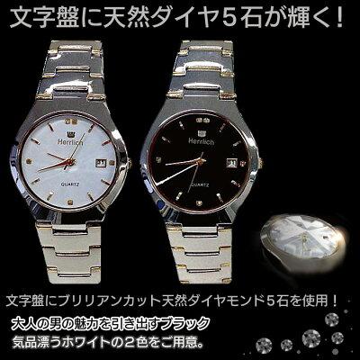 Herrlich天然ダイヤモンド5石ブリリアントカット腕時計