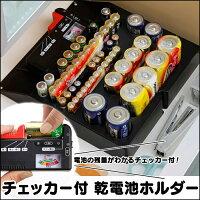 チェッカー付乾電池ホルダー7位ラジオ10/11