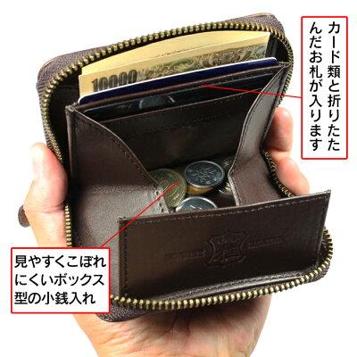 革工房雅姫路レザーコンパクト財布