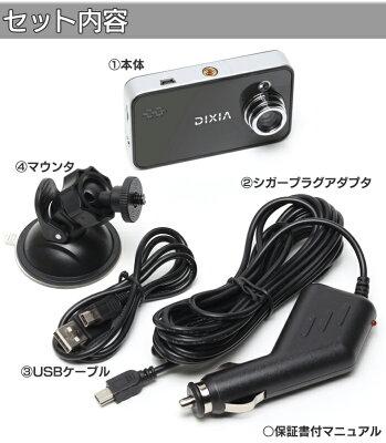 DIXIA赤外線対応カメラ型ドライブレコーダーDX-CAM30ドライブレコーダーDIXIA赤外線夜撮影証拠事故交通事故車カメラUSBシガーソケット液晶動画モーションセンサーサイクル録画トーホー写真証拠被害撮影