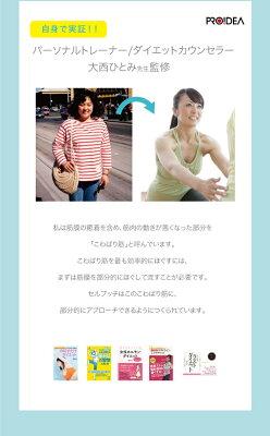 セルプッチ0070-3121セルプッチマイオフィシャル・リリース脂肪マッサージ下半身太もも筋肉日本製0070-3121揉みだしケア女性エステセルライトエクササイズ転がすローラー