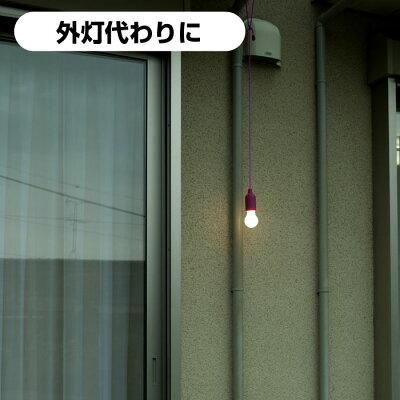 どこでもLEDライトどこでもLEDライトつるす電球非常災害押入れ物置倉庫停電階段作業アウトドア明るい