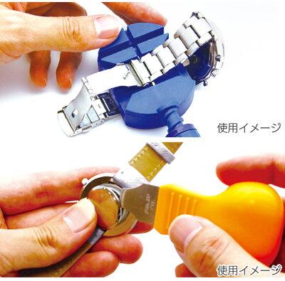 腕時計修理13点セット腕時計時計修理セットベルト電池交換ワイド大型工具調整オープナードライバー割りピン抜きピンセットバネ棒外し三点支持こじ開け工具バンドピン外し直す