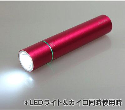 充電式カイロ&バッテリーチャージャー&LEDライトe-Kairoスティック充電式カイロバッテリーチャージャーLEDライトe-Kairoスティック非常用災害防災緊急アウトドア予備バッテリースマホゲームデジカメ携帯持ち運べる
