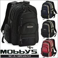モビーズ10ポケットDバッグNo.42531