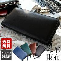 �ڡ�9/8(��)1:59���ॻ�����ʡۡ�����̵����Ĺ���ۥ���ۥ饦��ɥե����ʡ�Ĺ������Ĺ���ۥ�ǥ��������Ĺ�����ե���ܳ��ۥ쥶�������ե����ե饦��ɥ��åץ֥��ɾ�������¿��ǽ���������̾������쥮�եȿ»���wallet