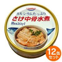 さけ中骨水煮缶12缶セット水産物加工品ランキング10月24日(土)22:27更新9位