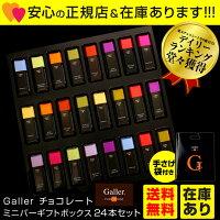 http://image.rakuten.co.jp/wide02/cabinet/pn70000-14-/71798.jpg