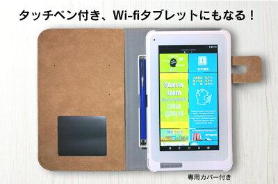 http://image.rakuten.co.jp/wide02/cabinet/pn70000-13/74285-00-03-.jpg