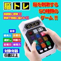 脳トレゲームロボット50【新聞掲載】9位リズム・音楽20160308