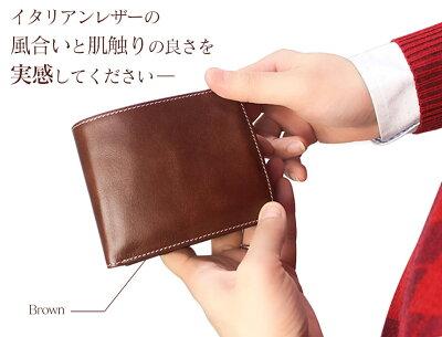 【送料無料】【即納】財布メンズ二つ折り革財布メンズDECOSイタリアンレザー本革財布牛革二つ折り財布さいふサイフ二つ折財布wallet人気ランキングおすすめ楽天