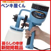 http://image.rakuten.co.jp/wide02/cabinet/pn70000-13/76059.jpg