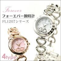フォーエバー腕時計【FL1207】