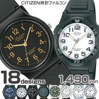 18種類から選べるファルコン腕時計