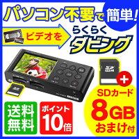 https://image.rakuten.co.jp/wide02/cabinet/pn60000-22/69826.jpg