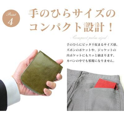 https://image.rakuten.co.jp/wide02/cabinet/pn70000-12/74142-00-003.jpg