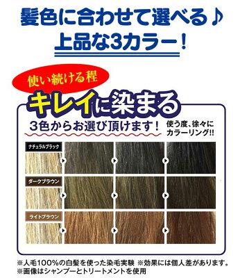 利尻昆布エキス配合昆布の白髪用カラーシャンプー