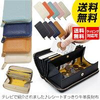 http://image.rakuten.co.jp/wide02/cabinet/pn70000-12/75564.jpg