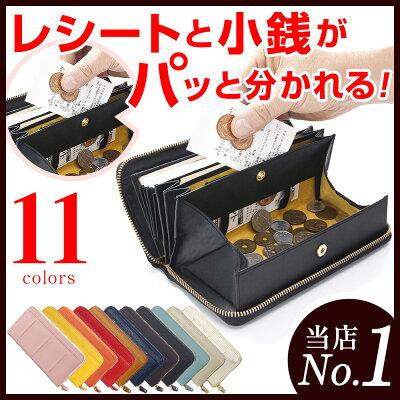 https://image.rakuten.co.jp/wide02/cabinet/pn70000-14-/75564-.jpg