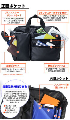 DECOS3WAY耐水圧ビジネスバッグ