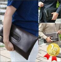 http://image.rakuten.co.jp/wide02/cabinet/pn70000-14-/76281.jpg