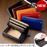 http://image.rakuten.co.jp/wide02/cabinet/pn70000-15/76426.jpg