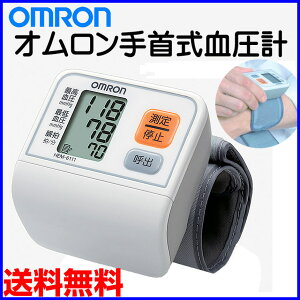 オムロン デジタル プレゼント ランキング