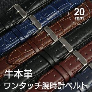 e00158c84841 20mm クロコダイル 時計バンド|その他のアクセサリー 通販・価格比較 ...