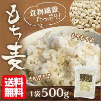 https://image.rakuten.co.jp/wide02/cabinet/pn70000-14-/76902.jpg
