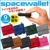 小さな財布spacewalletpush