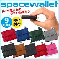 小さな財布ギフトプレゼント