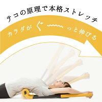 寝ながらぶらさがり健康器【新聞掲載】