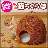 洗える猫ちぐら【新聞掲載】