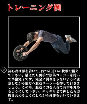 【送料無料】2WAY 腹筋ローラー ストレッチホイル 筋トレグッズ コロコロ 筋トレ 効果 お腹 凹ます フィットネス機器 腕立て伏せ 腕立て 器具 グッズ マシン お腹 引き締め ダイエット トレーニングアイテム WKS237 05P03Dec16