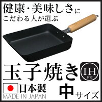 匠卵焼き(中)[MGEG-M]