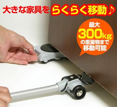 らくらくヘルパースマートセットLP-400【カタログ掲載1510】