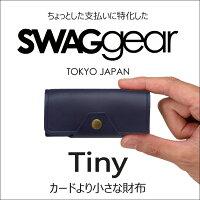 カードより小さな財布「TINY」【新聞掲載】