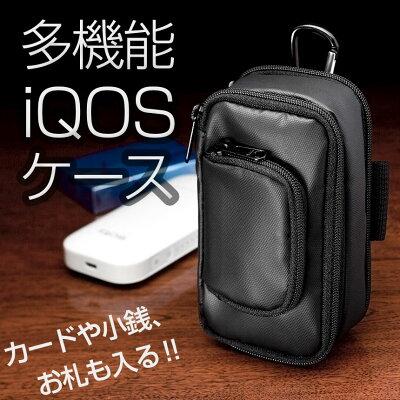 DECOS財布機能付きアイコスケース