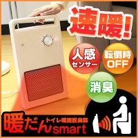 https://image.rakuten.co.jp/wide02/cabinet/pn70000-3/70698.jpg