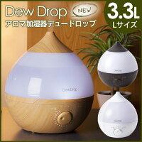 アロマ加湿器ドロップDROPRCW-20
