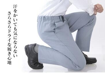 爽やか吸汗パンツ 同サイズ3色組 メンズ ズボン ウエスト総ゴム ストレッチ パンツ 裾上げ済み ストレッチパンツ カジュアル ボトムス 男性用 紳士用 ムレない 夏用 吸汗速乾 ファッション 涼しい ずぼん イージーパンツ 父 人気 おすすめ おしゃれ シンプル かっこいい
