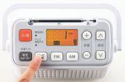 ツインバード手元スピーカー機能付3バンドラジオ(テレビ音声,FM,AM)